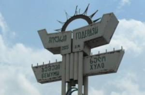 Georgien2010_2